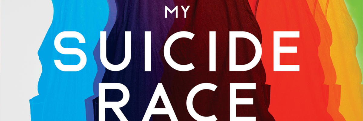 A Virtual Conversation with Mark Turnipseed and Hillary Belk | My Suicide Race