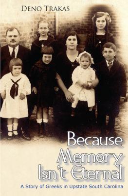 Because Memory Isn't Eternal